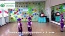 Детская хореография с 3 лет Центр досуга и развития Лотос г Омск