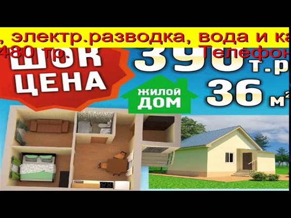 Элитная Недвижимость В Тюмени Тюмень