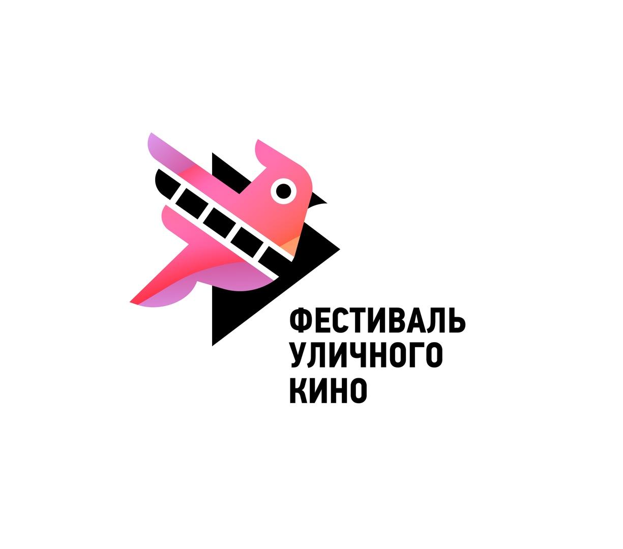 Афиша Фестиваль уличного кино // Краснодар