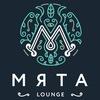 Мята Lounge | Сергиев Посад