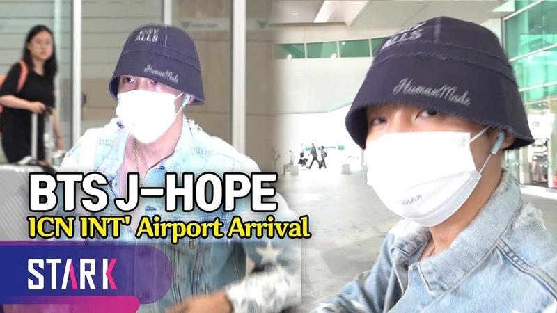 BTS J HOPE 20190823 ICN INT' Airport Arrival 방탄소년단 제이홉 다 가려도 멋짐 폭발