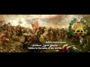 First National anthem of Persia (Iran) (1873-1909): Vatanam (وطنم)