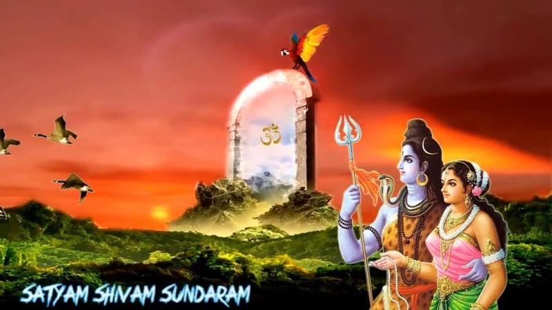 Shiva Stuti Satyam Shivam Sundaram शिव स्तुति सत्यम शिवम् सुंदरम