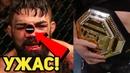 БЫЛО ЖАРКО! ОБЗОР UFC on ESPN 14 ВАЛЕНТИНА ШЕВЧЕНКО - ЛИЗ КАРМУШ!