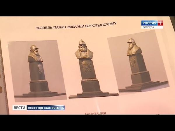 Памятник русскому полководцу Михаилу Воротынскому может стать главным в Кириллове