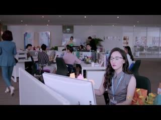 [TO Bamboo] Непобедимая ты / Unbeatable You 2 серия (Русские субтитры)