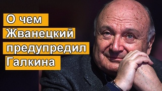 🔥Михаил Жванецкий сказал Галкину🔥 Пугачева благодарна 🔥 Лиза и Гари Галкины 🔥