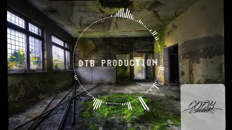 Для DTB Production
