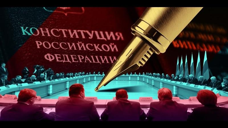 Как они будут проводить свое голосование? / ДНОВОСТИ Антона Васильева / ПРЯМОЙ ЭФИР СТ 23.02.20