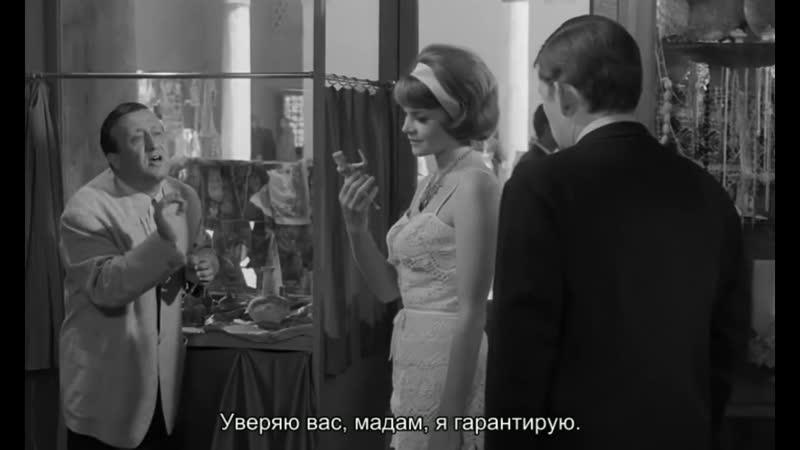 Бессмертная L'immortelle 1963 режиссер Ален Роб Грийе Субтитры