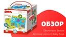 Обзор Лото ОБИТАТЕЛИ ЗЕМЛИ от Baby Toys Развивающие игрушки от Десятого королевства