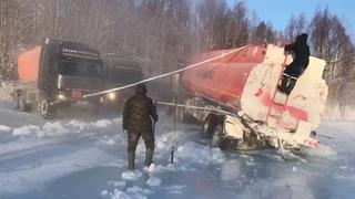 Якутия. Эндыбал 2020. VOLVO Trucks.