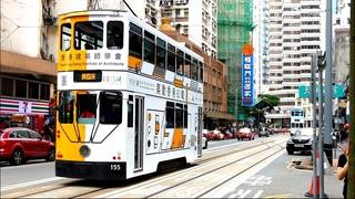 Hong Kong Tramways - Ding Ding Tram Ride - POV Video