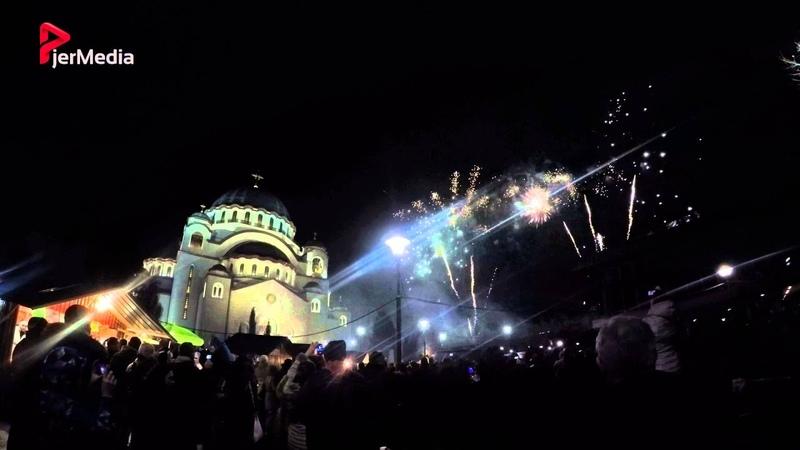 Doček srpske Nove godine ispred Hrama svetog Save