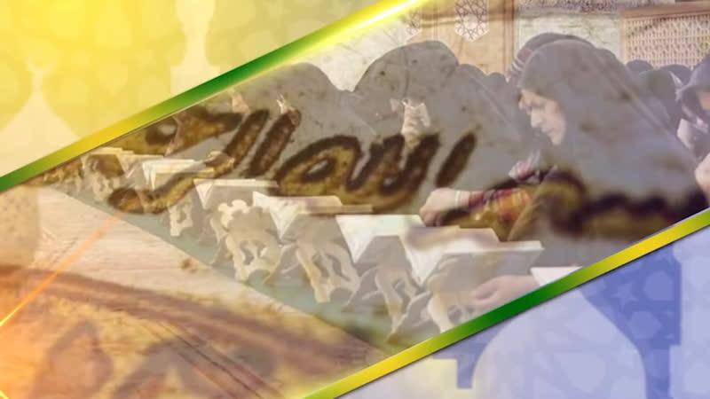 Agha Sheikh Mirza Husain Sabiri 1441 Ramazan 20 = 2020 05 13 Ziafat e Rehman Marifat e Quran Ep18