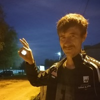 Рамиль Урманов