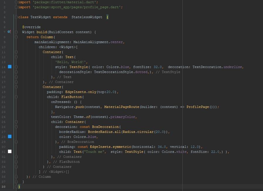[Из песочницы] Как с нуля написать приложение? С чего начать новичку? Flutter / Программирование