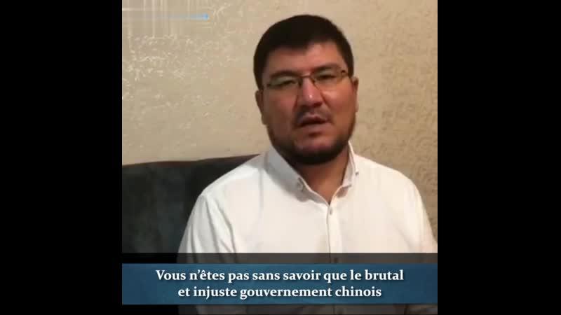 Les ouïghours appellent à boycotter la Chine