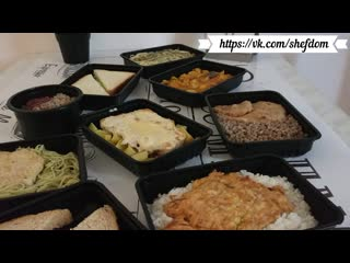 Обзор на меню с едой на день за 349 рублей.