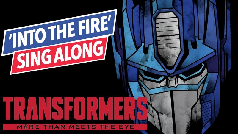 Sing Along w 'Into the Fire' by Elle Rae 🔥 Transformers Roll Out Soundtrack Saturdays