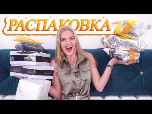 РАСПАКОВКА посылок с примеркой одежды с Aliexpress 127   ОЖИДАНИЕ vs РЕАЛЬНОСТЬ   NikiMoran