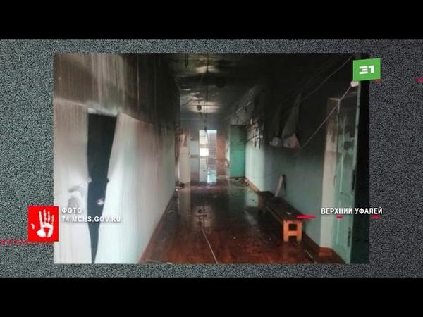 В одной из школ Челябинской области эвакуировали больше 300 человек
