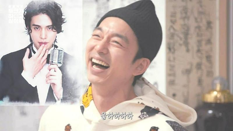1080p GongYoo·Nov2019コン ユ공유孔侑孔劉공지철李棟旭LeeDongWook·SBS·Teaser 이동욱은 토크가 하고 싶어서
