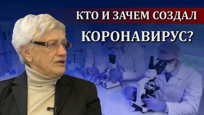 Коронавирус шокирующая информация Что нас ждет ЛюдмилаФионова