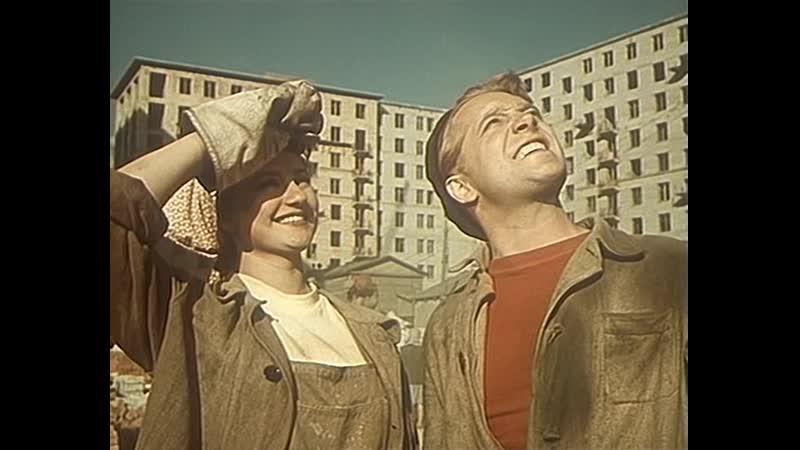 Девушка без адреса 1957 Фрагмент Будете у нас королевой воздуха Юрий Белов и Светлана Щербак