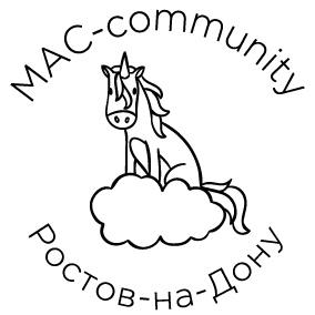 Афиша Ростов-на-Дону МАК-игры