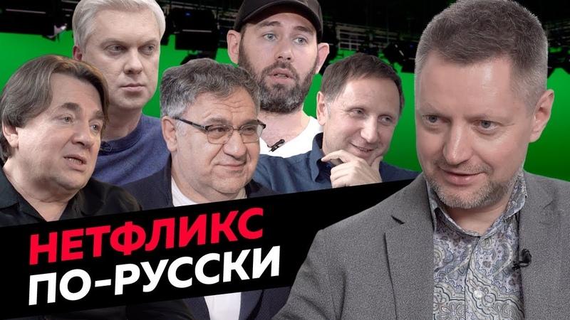 Короли сериалов Эрнст, Акопов, Тодоровский, Муругов, Слепаков и другие Редакция