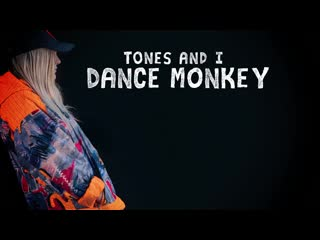 Tones and I - Dance Monkey | Official Russian Lyric Video