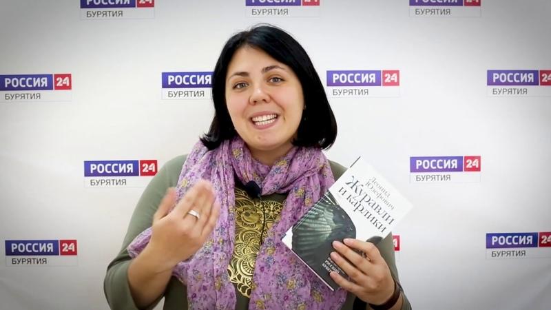 Анна Владимирова об участии в акции дарения Новые книги для библиотек