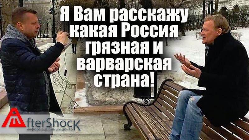 Санитар леса Алексей Серебряков и ему подобные Как помогает стране