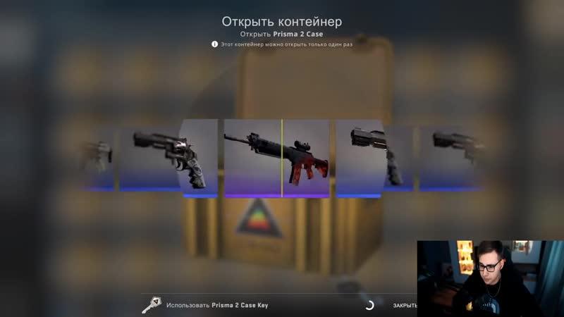 ZERNOVKA Выбил Тайную M4A1 S И Glock Из Призма 2 Кейса В Ксго Открытие 50 Новых Prisma 2 Кейсов В Csgo
