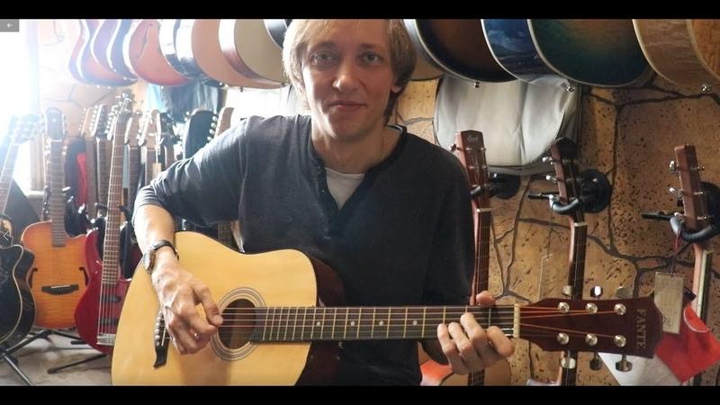 Обзор бюджетной акустической гитары Fante FT-R38B N. Цвет: натуральный