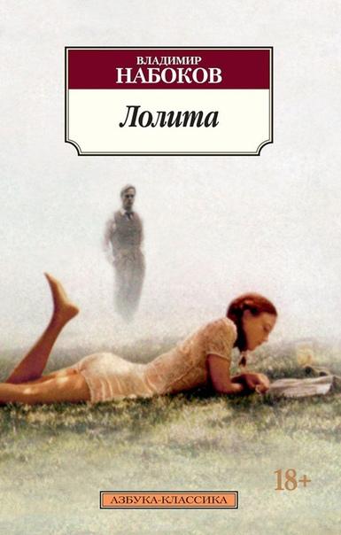 Лучшие романы о любви!, изображение №8