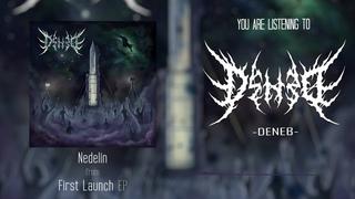 Deneb - Nedelin (Lyric Video 2021)