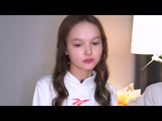 Арина Данилова  Кто Из Нас Первый Признался В Любви Как В Кино