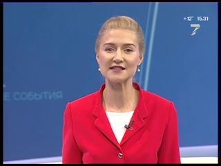 Местная реклама (7 канал [г.Красноярск], )