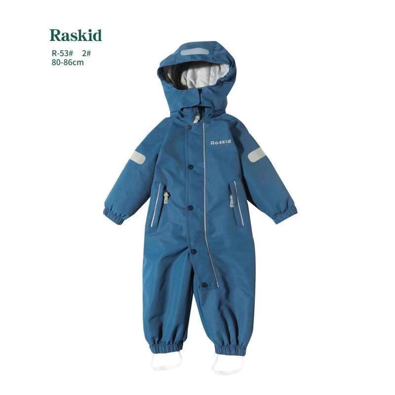 Комбинезон Raskid R-53-2