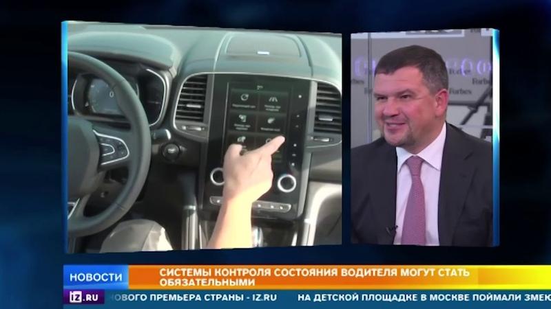 В России могут стать обязательными системы слежения за водителями