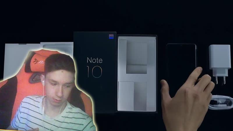 Orange's Эмин Смотрит Mi Note 10 Unboxing