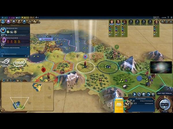 Dread's stream Sid Meier's Civilization VI 04 07 2020 2