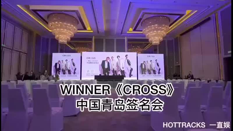 Weibo HOTTRACKS