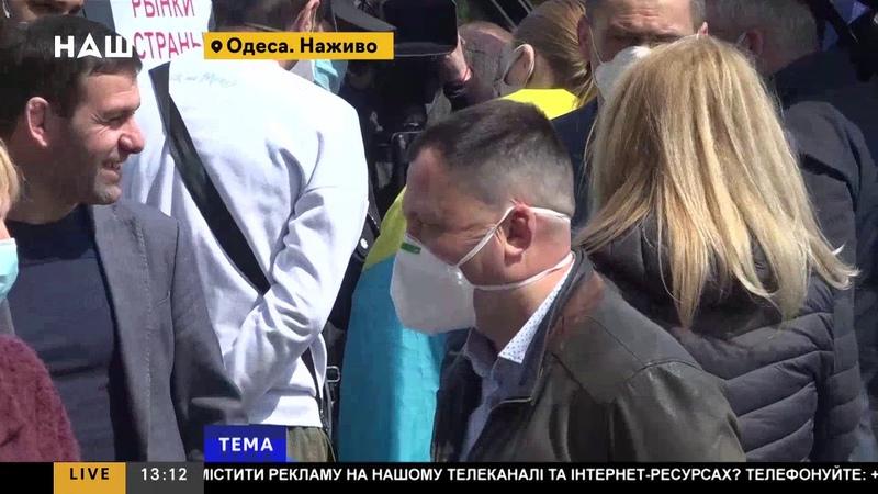 В Одесі підприємці влаштували автопробіг проти карантину НАШ 22 04 20