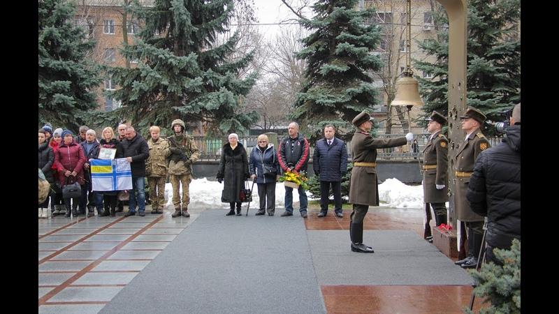 Ранковий церемоніал вшанування загиблих українських героїв 16 лютого