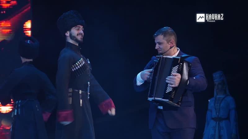 Бетал Иванов Лъапэрисэ 2 KAVKAZ MUSIC