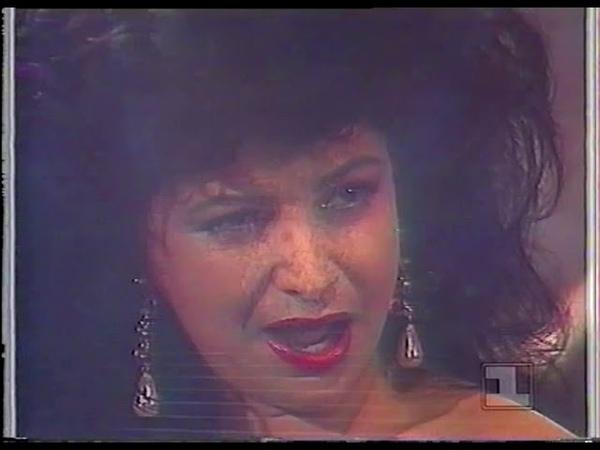 Роксана Бабаян Сразу после прощания Песня года 1993 промежуточный выпуск