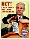 Личный фотоальбом Вэла Валентиновича